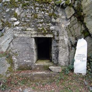 Пещера Хладилника